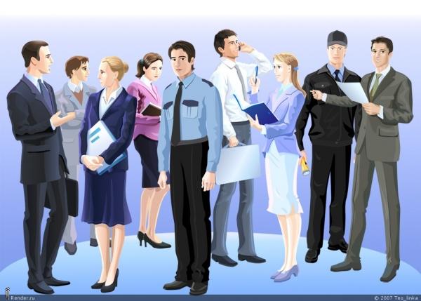 В последнее время все чаще люди встают перед выбором: какую профессию избрать...