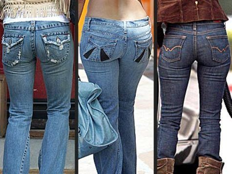 джинсы фирмы милтон