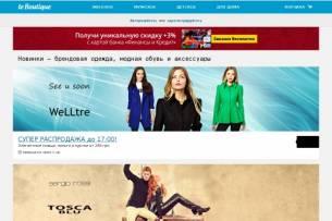 одяг брендовий в Києві