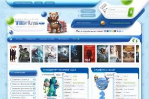 смотреть фильмы онлайн в Интернете