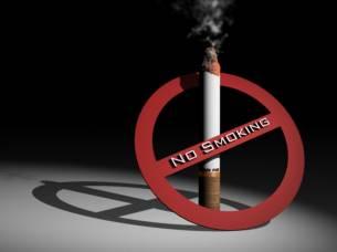 Курение — зло