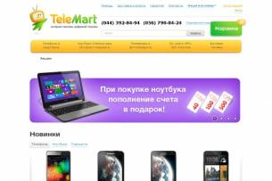 http://telemart.com.ua/ssd/