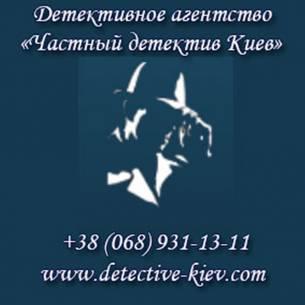 цены в детективном агентстве